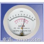 WS-1温湿度计