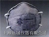 有机气体及粉尘防护口罩