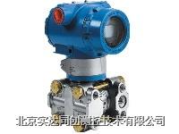压力变送器 SD-3851/1851