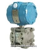 电容式绝对压力变送器 1151AP型