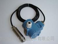 投入式静压液位计 SDMB-501