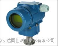 高精度差压/绝压变送器 SDMB1002/3