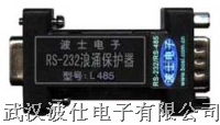 RS-485/422/CAN 浪涌保护器(抗1500W雷击) L485