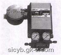 重慶川儀QZD-1002電-氣轉換器 QZD-1002A,QZD-1002B電-氣轉換器