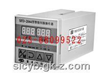 重慶川儀SFD-2044智能伺服操作器  SFD-2044,SFD-2044L