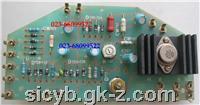 重慶川儀DKZ執行器反饋板(線路板) DKZ