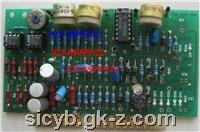 重慶川儀ZPE-04放大器線路板 ZPE-04
