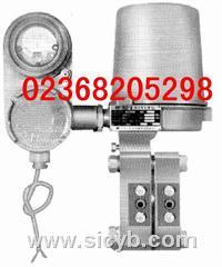 重慶川儀DBY壓力變送器 DBY-1100,DBY-1200, DBY-1300,DBY-1400,DBY-1110, DBY
