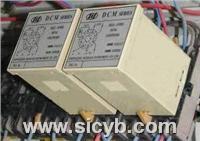 重慶川儀DCH-□3□0型直流毫伏變送器