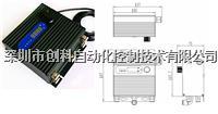 自动循环控制器 WL01-LJCQ