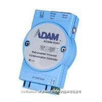 研華ADAM-6501Web通訊控制器 ADAM-6501