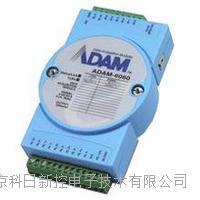 模拟量输入模块 ADAM-4012