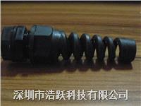 耐扭式電纜固定頭-G(PF)(連體)耐鈕式電纜固定頭-耐鈕式防水電纜固定頭