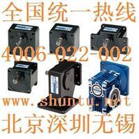 小型减速电机减速箱DKM减速齿轮箱进口微型减速箱DKM马达齿轮减速箱9GD180MH
