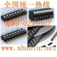 DIP switches日本NKK开关代理商JS0404FP4现货JS04-04FP4进口编码开关 JS0404FP4