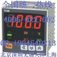 奧托尼克斯AUTONICS溫控儀TC4M溫度控制器TC4M-14R韓國autonics官網認證的autonics代理