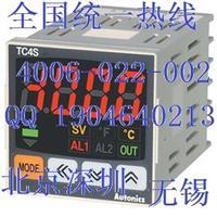 韩国奥托尼克斯电子代理商AUTONICS温控器型号TC4S-24R现货温度控制器TC4S温控器