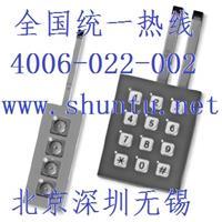 进口薄膜开关NKK键盘开关日本薄膜键盘开关FMBN16BD带灯键盘开关 FMBN16BD