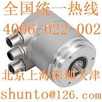 绝对值编码器型号OCD-D2B1B-0016单圈绝对式旋转编码器接线图 OCD-D2B1B-0016