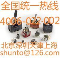 日本NKK开关代理商S8AW现货防水开关型号S-8AW进口钮子开关 S-8AW
