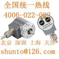 单圈绝对值编码器4-20mA电流模拟量绝对式旋转编码器 MCD-ACP06-0012-RA10-2RW