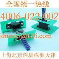 日本KEL连接器代理进口盲插连接器型号FA01-018防尘抽屉接线端子drawer connector FA01-018