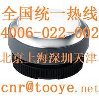 德国RAFI按钮开关RAFIX进口金属按钮开关型号1.30.270.021/2200带灯圆形自复位开关 1.30.270.021/2200