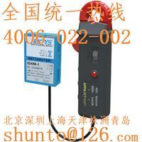 无线电池监控系统UPS电流采集模块IDAM进口蓄电池监测系统BMS无线监控系统BATTMASTER IDAM