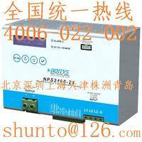NPS2400-24进口开关电源系统NEXTYS电源DIN rail可编程电源 NPS2400-24