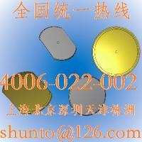 锅仔片厂家Nicomatic中文名字尼科劢迪LP进口Dome金属弹片型号N1224LD28021 N1224LD28021