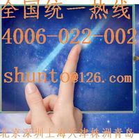 进口触摸屏多点触控屏型号TP01104A-4KB四线触摸屏生产厂家NKK开关TP01-104A-4K