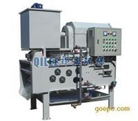 帶式濃縮壓濾機QTB系列 QTB帶式壓濾機