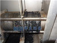 皮革污水污泥脫水機 QLD303
