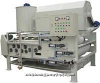 不锈钢带式污泥脱水机废水处理设备 QTBH