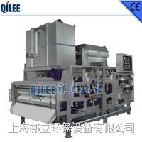 染料廢水不銹鋼帶式污泥脫水機 QTE-1000