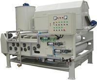 濾帶式污泥濃縮脫水系統 QTBH-1250