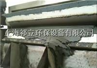 餐飲廢水處理污泥脫水機設備 QTAH-1000