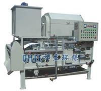 上海祁立不銹鋼帶式污泥脫水機 QTBH-2000