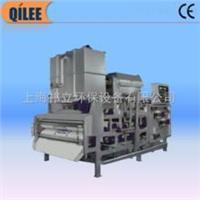 高溫印染廢水污泥脫水機 QTE-1000