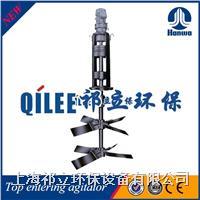 工業污水攪拌機 HSL-7501-29
