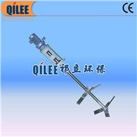 水處理攪拌機 HSL-7507-43