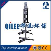 生活污水大型攪拌機 HSL-7510-59