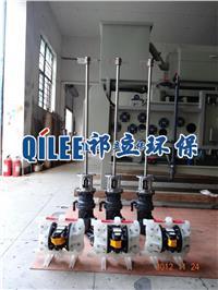 立式高效工业液体搅拌机 HE-7005