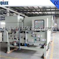 QTB系列廢水處理帶式壓濾機 QTE-1250