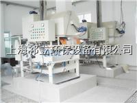 低功耗污水處理帶式污泥脫水機 QTB-1000