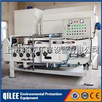 PLC控制全自動帶式污泥脫水機 QTAH-1500