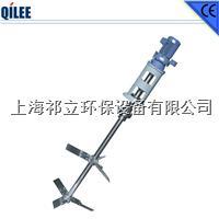 高速不锈钢长轴机械化工搅拌器 QLJ 12-55-17