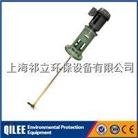 制藥廠*新型攪拌設備化工攪拌機 QL9004