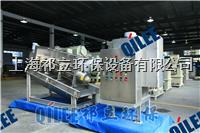 污水處理全自動疊螺污泥脫水機 QLD202