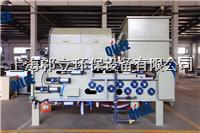 铸钢铁厂废水处理带式污泥脱水机